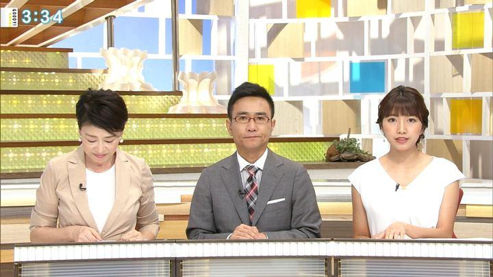 2018年07月18日三田友梨佳の画像13枚目