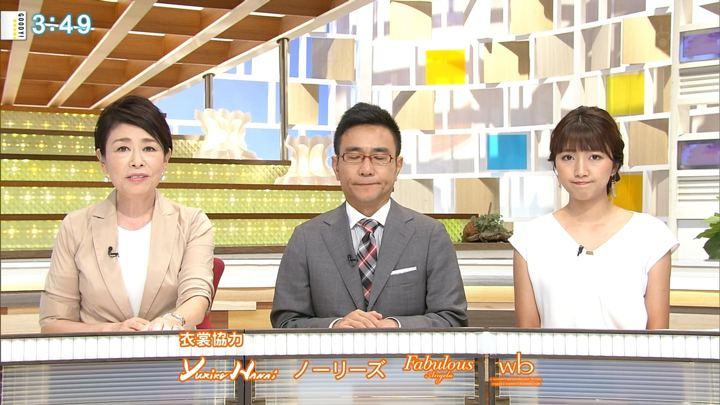 2018年07月18日三田友梨佳の画像16枚目