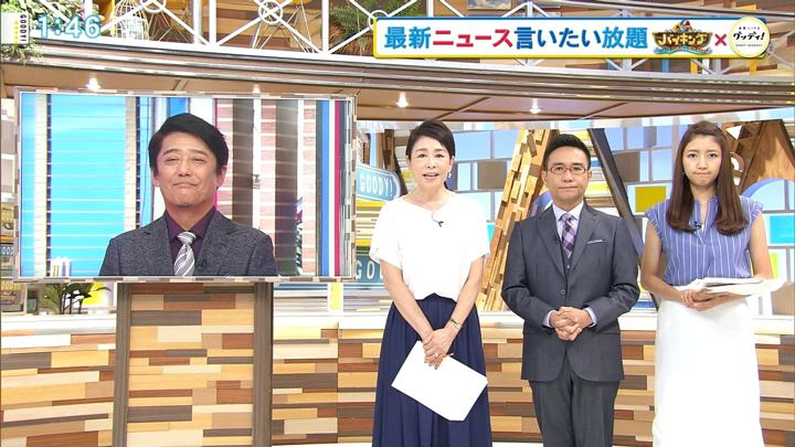 2018年07月19日三田友梨佳の画像01枚目