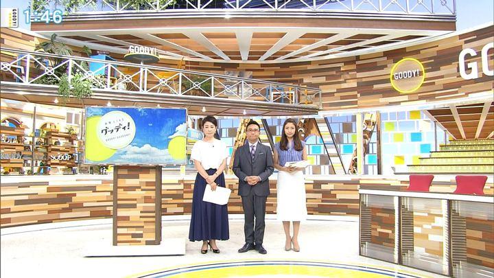 2018年07月19日三田友梨佳の画像02枚目