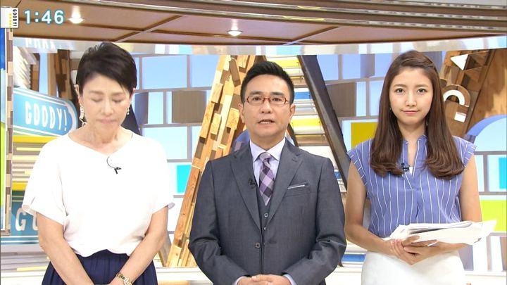 2018年07月19日三田友梨佳の画像03枚目
