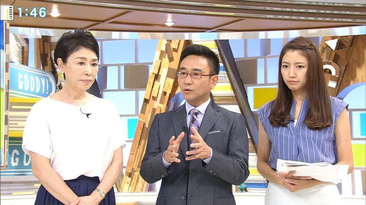 2018年07月19日三田友梨佳の画像04枚目