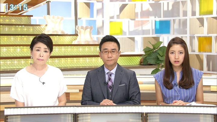 2018年07月19日三田友梨佳の画像07枚目