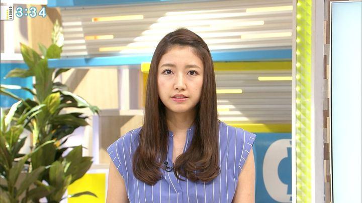 2018年07月19日三田友梨佳の画像11枚目