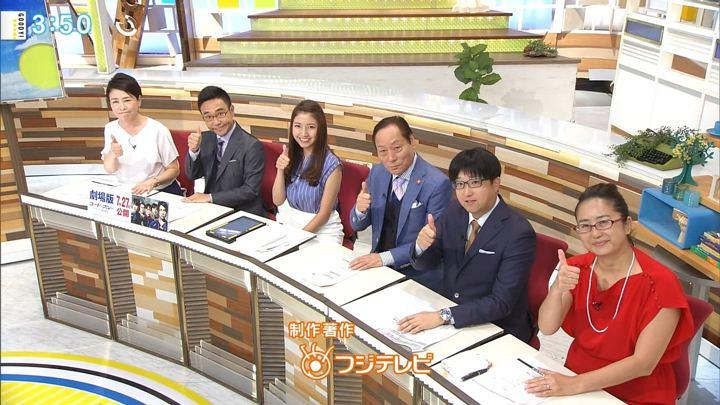 2018年07月19日三田友梨佳の画像19枚目