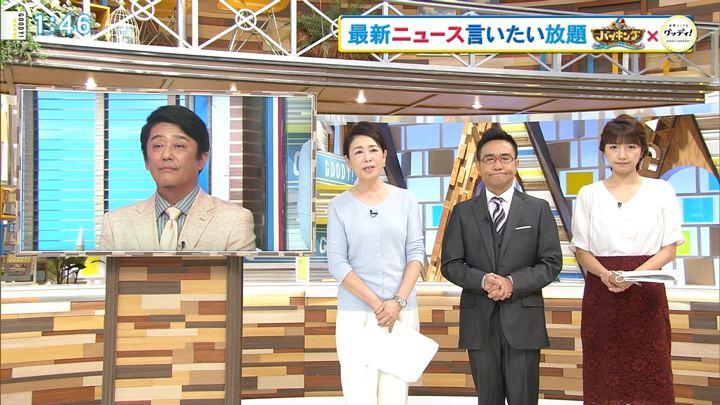 2018年07月20日三田友梨佳の画像01枚目