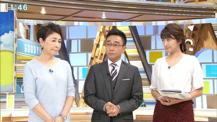 2018年07月20日三田友梨佳の画像04枚目