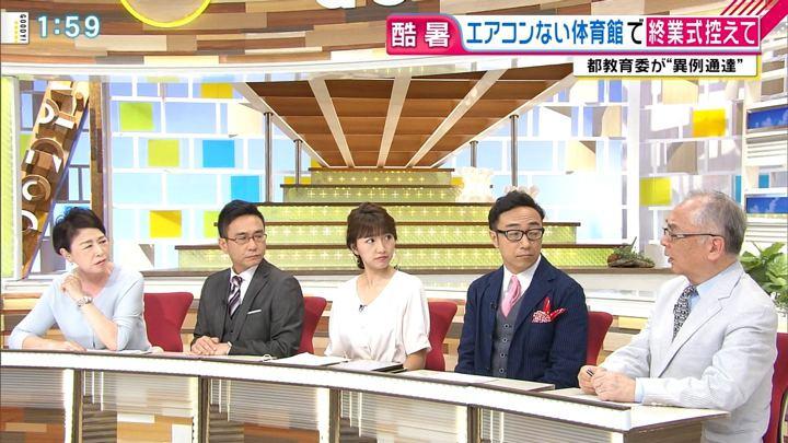 2018年07月20日三田友梨佳の画像07枚目
