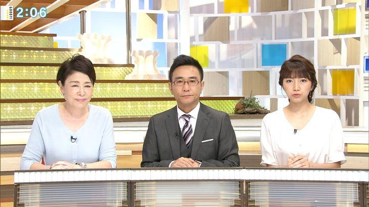 2018年07月20日三田友梨佳の画像09枚目