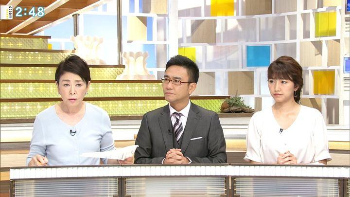 2018年07月20日三田友梨佳の画像13枚目