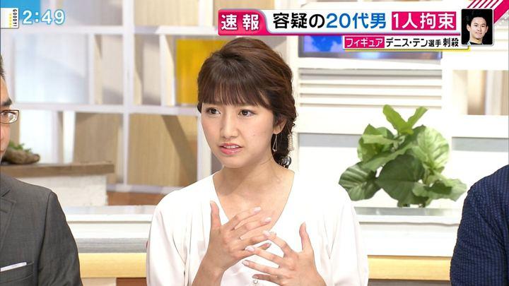 2018年07月20日三田友梨佳の画像15枚目