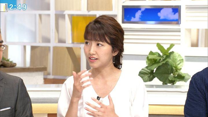 2018年07月20日三田友梨佳の画像16枚目