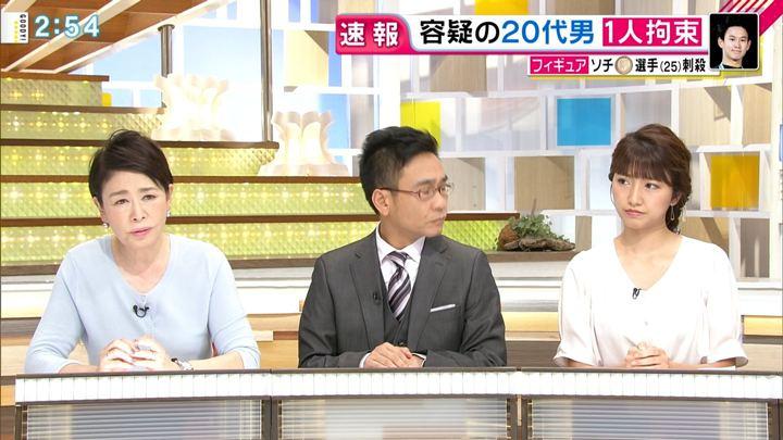 2018年07月20日三田友梨佳の画像17枚目
