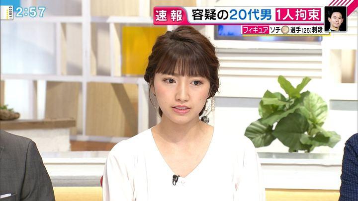 2018年07月20日三田友梨佳の画像18枚目