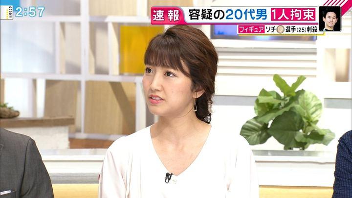 2018年07月20日三田友梨佳の画像19枚目