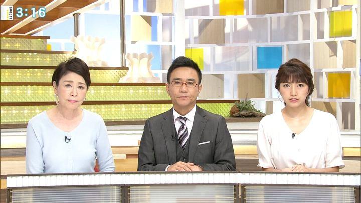 2018年07月20日三田友梨佳の画像20枚目