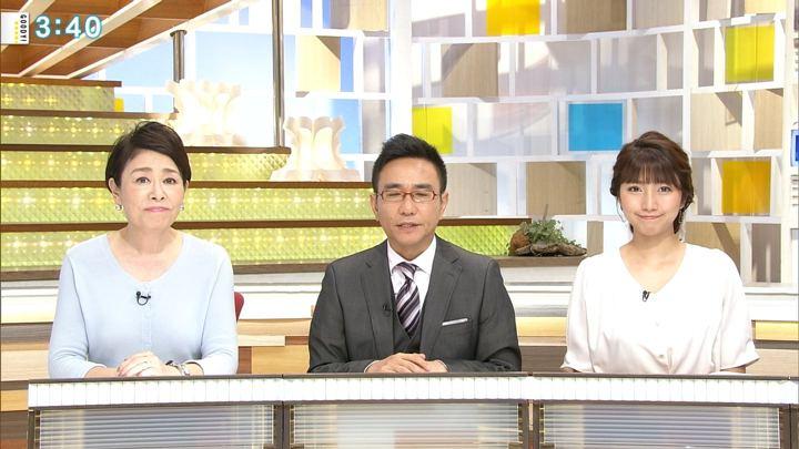 2018年07月20日三田友梨佳の画像21枚目