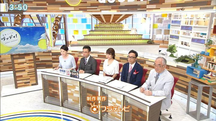2018年07月20日三田友梨佳の画像24枚目