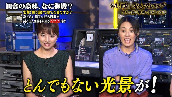 2018年07月22日三田友梨佳の画像01枚目