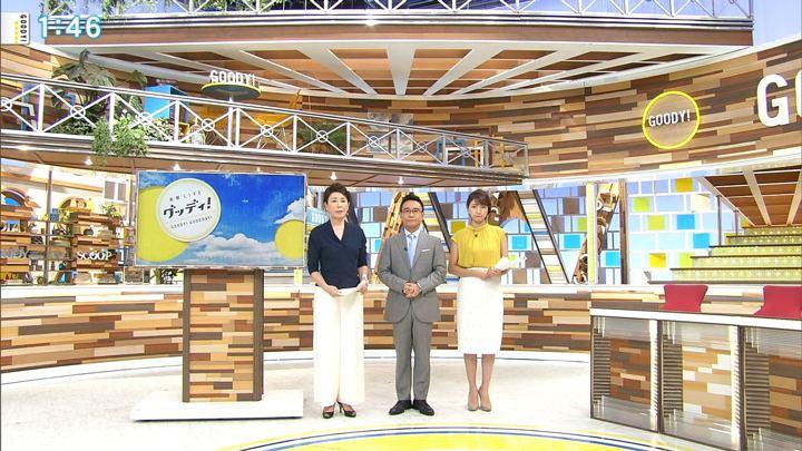 2018年07月24日三田友梨佳の画像03枚目