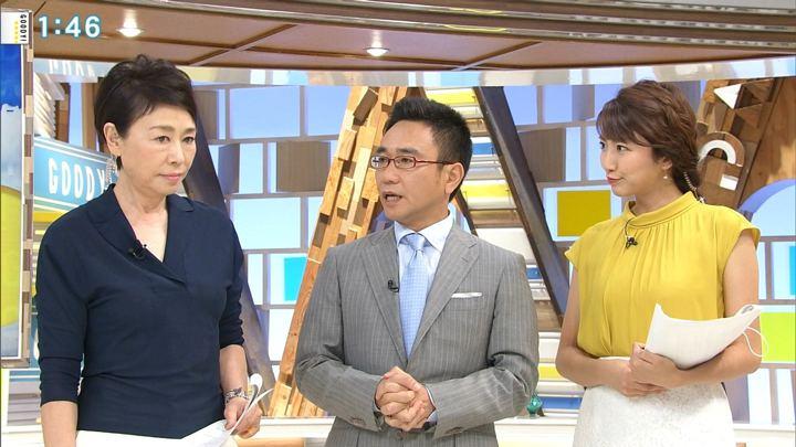 2018年07月24日三田友梨佳の画像05枚目
