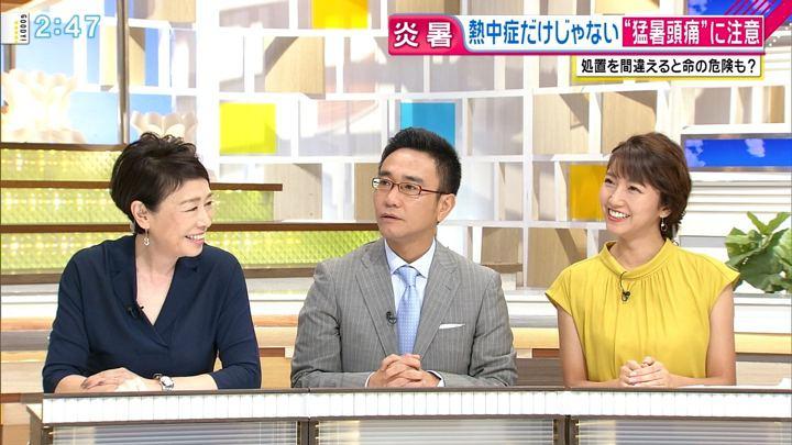 2018年07月24日三田友梨佳の画像10枚目