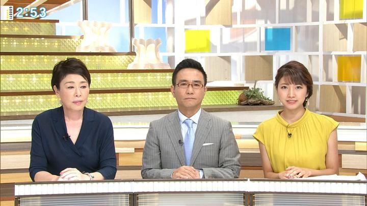2018年07月24日三田友梨佳の画像13枚目