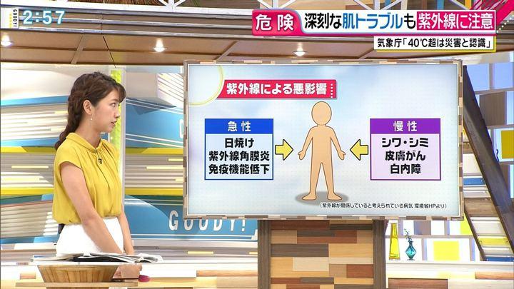 2018年07月24日三田友梨佳の画像16枚目