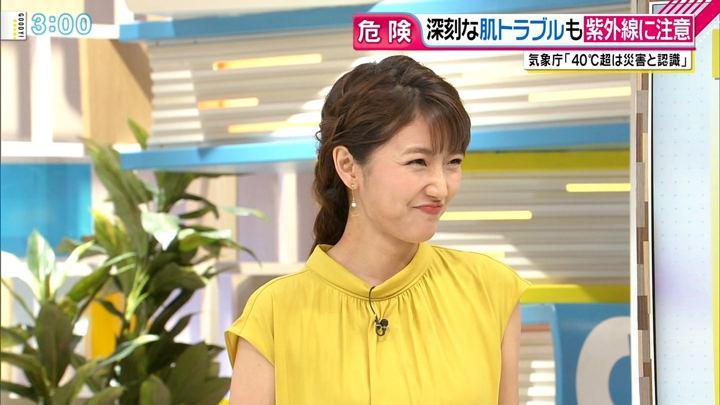 2018年07月24日三田友梨佳の画像21枚目