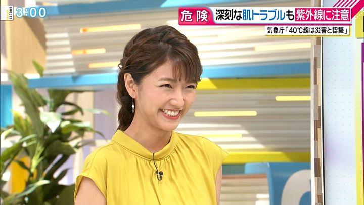 2018年07月24日三田友梨佳の画像22枚目