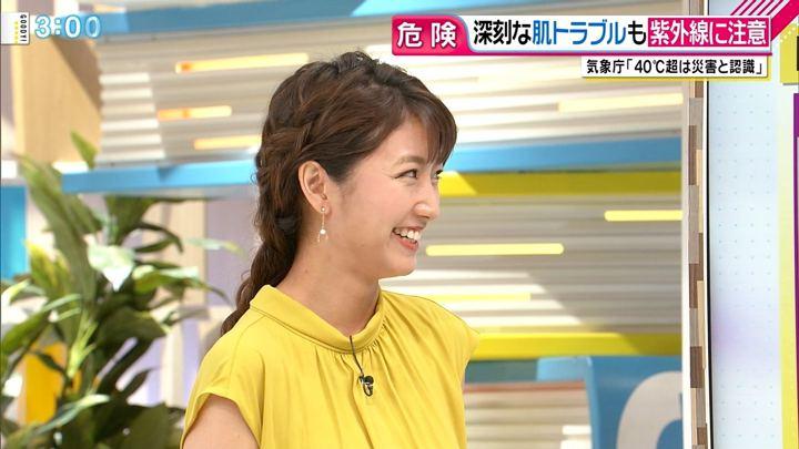 2018年07月24日三田友梨佳の画像23枚目