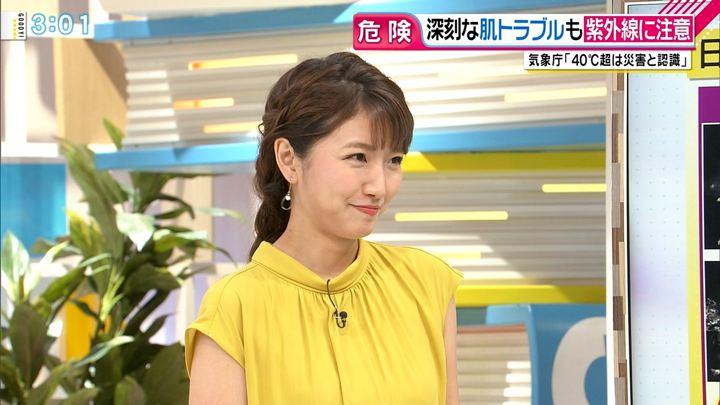 2018年07月24日三田友梨佳の画像26枚目
