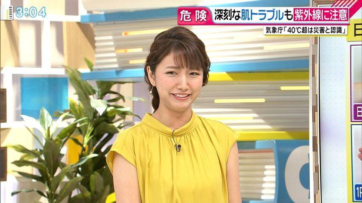 2018年07月24日三田友梨佳の画像28枚目