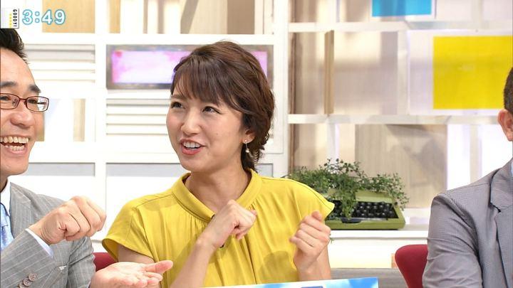 2018年07月24日三田友梨佳の画像36枚目