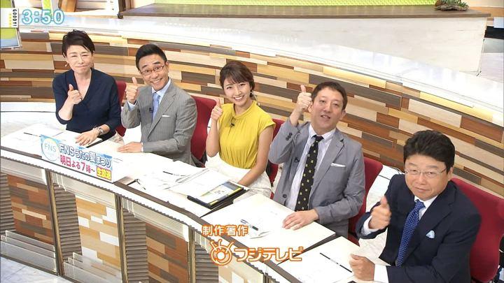 2018年07月24日三田友梨佳の画像38枚目