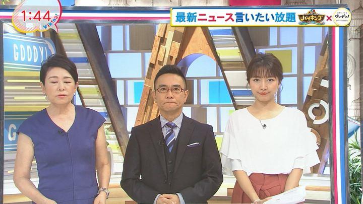2018年07月27日三田友梨佳の画像01枚目