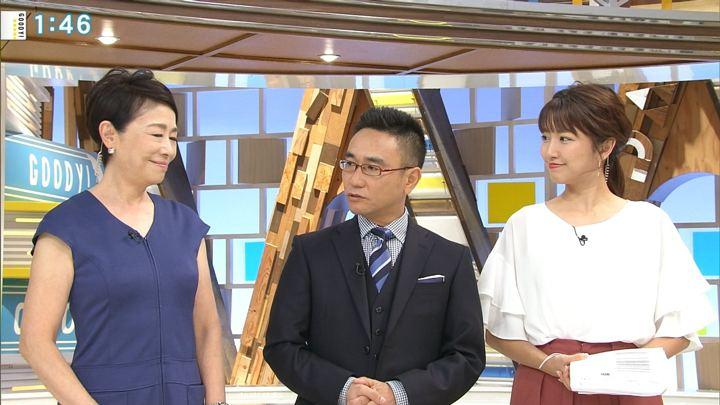 2018年07月27日三田友梨佳の画像07枚目