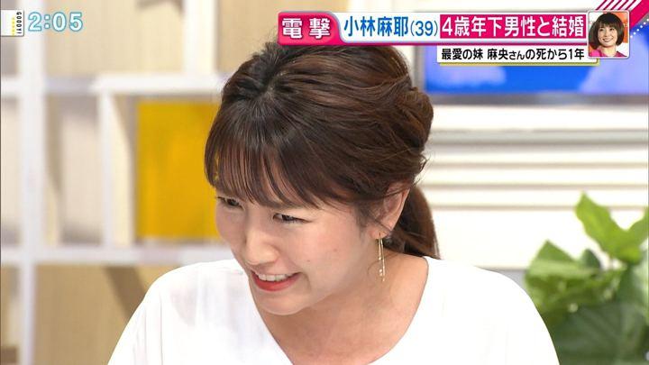 2018年07月27日三田友梨佳の画像12枚目
