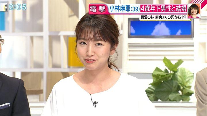 2018年07月27日三田友梨佳の画像14枚目