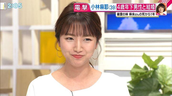 2018年07月27日三田友梨佳の画像18枚目