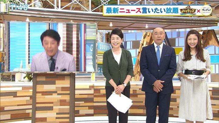 2018年07月30日三田友梨佳の画像01枚目