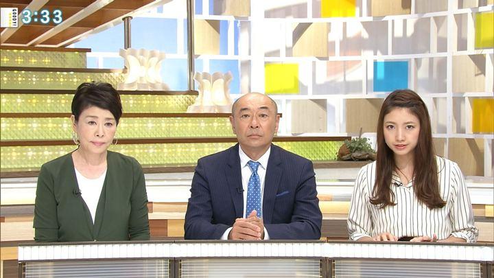 2018年07月30日三田友梨佳の画像11枚目