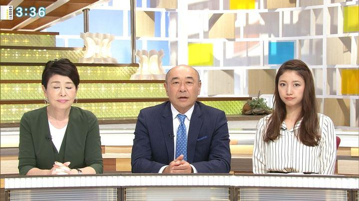 2018年07月30日三田友梨佳の画像12枚目
