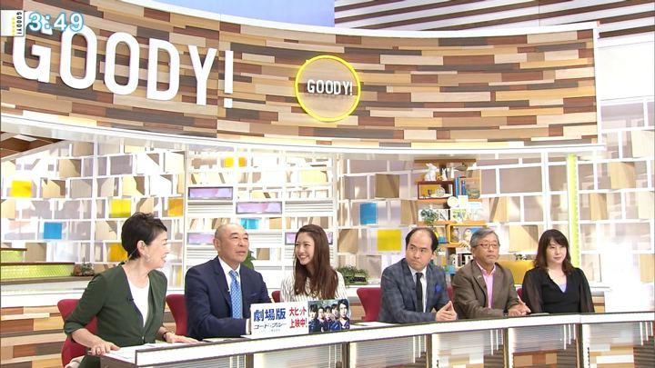 2018年07月30日三田友梨佳の画像15枚目