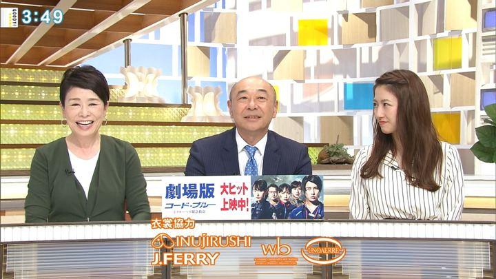 2018年07月30日三田友梨佳の画像16枚目