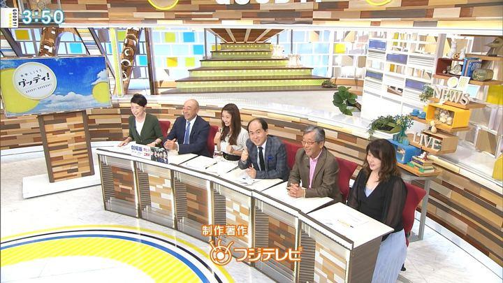 2018年07月30日三田友梨佳の画像17枚目