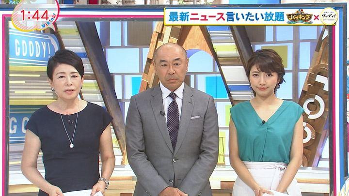 2018年07月31日三田友梨佳の画像01枚目
