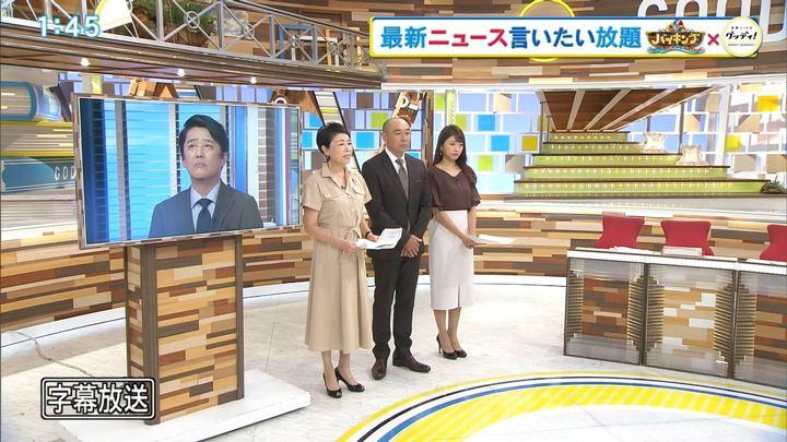 2018年08月01日三田友梨佳の画像01枚目