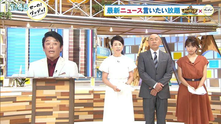 2018年08月02日三田友梨佳の画像01枚目