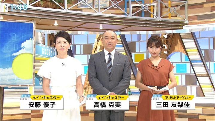 2018年08月02日三田友梨佳の画像03枚目